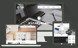 响应式个性网络广告设计公司网站dedecms模板