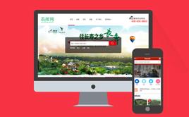 房地产企业公司企业网站织梦模板(带手机端)