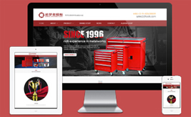 红色英文html5响应式产品展示自适应网站模板