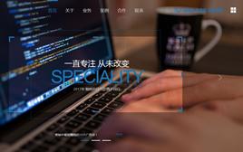 软件公司-科技公司-网络公司网站织梦模板(自适应)