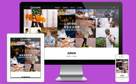 黑色高端html5产品展示企业公司网站织梦模板(自适应)