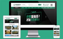 织梦绿色高端装修装饰公司网站模板(带手机版)