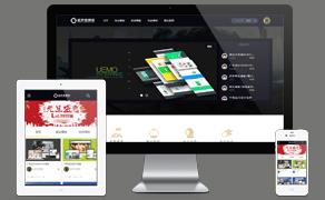 织梦视频素材图片设计收费下载站源码(带手机端)