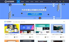 网页模板图片素材资源虚拟物品交易网站织梦模板(寻模板官网)