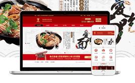 红色营销型美食餐厅企业网站模板+wap手机端同步-互创湾出品
