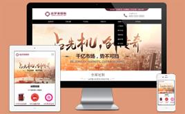 织梦装修装饰家具产品展示公司企业网站模板(带手机版)