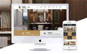 营销型深灰色家装装修设计公司企业官网织梦模板+wap手机端-互创湾出品