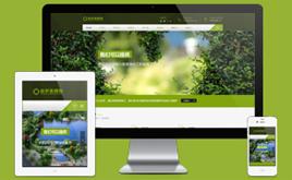 绿色html5响应式农业产品加工行业类织梦模板(自适应)