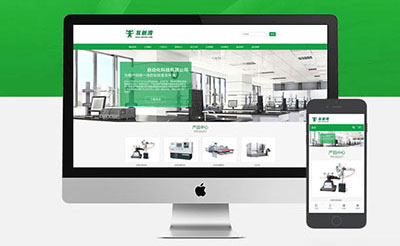 绿色Html5响应式机械电子行业通用织梦企业模板-互创湾模板