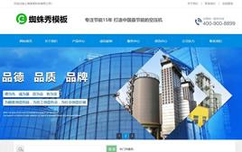 电子设备-仪器仪表-工业设备织梦模板(带手机版)