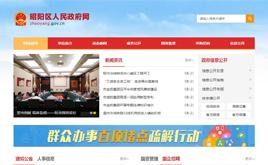 dedecms织梦政府网站模板源码