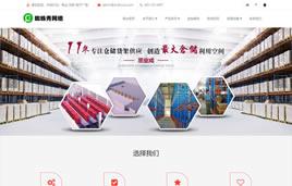 仓储货架-超市货架-金属制品产品织梦模板(自适应)