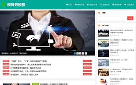 技术博客-个人博客-分享博客织梦模板(自适应)