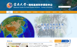 技术学院学校网站织梦模板(自适应手机端)