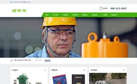 调节阀行业企业网站织梦模板(带手机端)