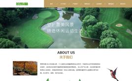 园林景观行业网站织梦模板(自适应手机端)