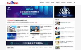 比特币行情交易新闻资讯网站织梦模板(自适应手机端)