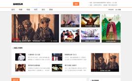 织梦娱乐周边新闻资讯网站模板(带移动端)