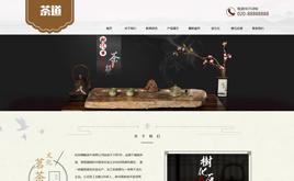 响应式茶叶茶道品茶类茶馆网站织梦模板