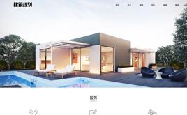 响应式建筑工程案例展示类公司网站dede模板