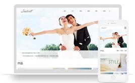 响应式婚纱照摄影制作类网站织梦模板