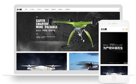 响应式智能电子设备无人机类网站织梦模板