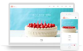 响应式蛋糕甜点类网站织梦模板(带手机端)
