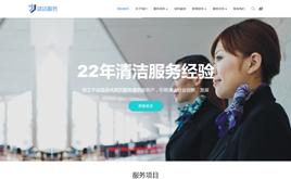 Wordpress淘宝客程序(淘金渡-强大自动采集功能 可做返利类淘宝客网站)