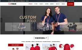 响应式服装设计定制类企业网站织梦模板