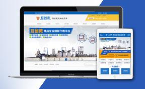 蓝色营销型交互设计企业官网通用织梦模板+wap手机端同步