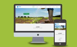 响应式绿色果蔬田园网站织梦模板