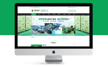 营销型硅胶制品原料类网站织梦模板(带手机端)