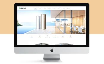 空气能地暖热水器节能设备类织梦网站模板