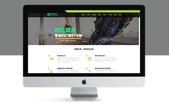响应式健身俱乐部类织梦网站模板