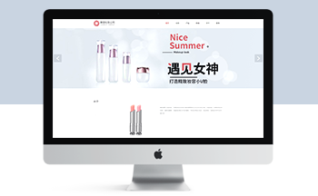 HTML5响应式化妆美容唇膏类网站织梦模板(自适应)