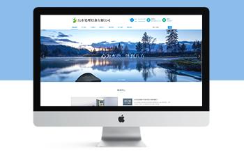 响应式环保污水处理设备类网站织梦模板(自适应)