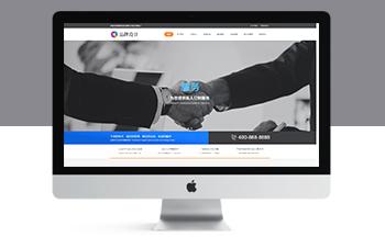 品牌广告设计公司网站织梦模板(自适应手机端)