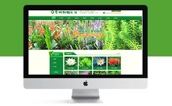 dede园林景观树木种植类网站织梦模板(带手机端)