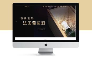 响应式酒业食品商城类自适应织梦网站模板