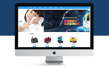 家政服务公司网站自适应织梦网站模板