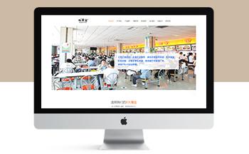食堂承包餐饮服务管理类网站织梦模板(带手机端)