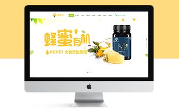 野生蜂蜜蜜蜂养殖类网站织梦模板(带手机端)