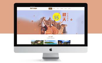 响应式酒店客房服务类网站织梦模板(自适应手机端)