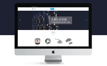 齿轮设备机械设备企业官网类织梦自适应模板