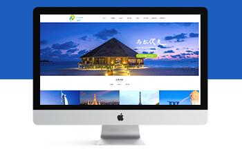 响应式旅游公司官网类网站织梦模板(自适应手机端)