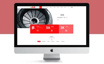 蒸炉厨具设备机械设备系统类网站织梦模板