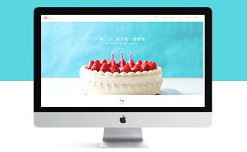 响应式蛋糕甜点美食类网站织梦模板(自适应手机版)