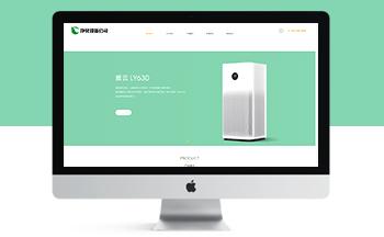 响应式净水设备机械类网站织梦企业模板