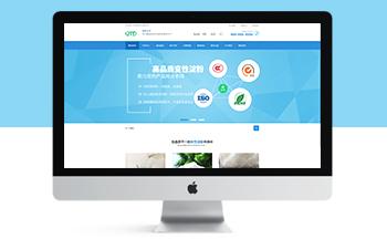 环保材料建材网站织梦营销型模板(带手机端)
