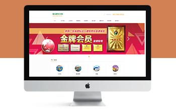 移民留学出国商务服务学校类网站织梦学校模板(带手机端)